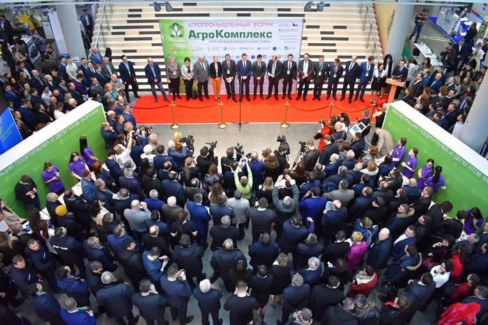 «АгроКомплекс. Агропромышленный форум». XXX юбилейная международная выставка.