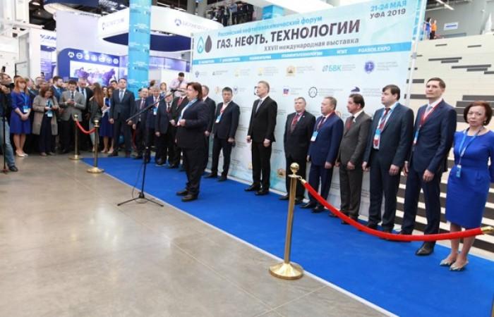 Российский нефтегазохимический форум и выставка «Газ. Нефть. Технологии»