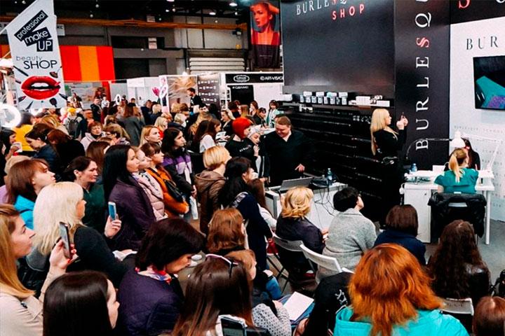 Дни красоты в Уфе. Выставки «Золотой гребен Алтын Тарак» и «Косметология Professional»