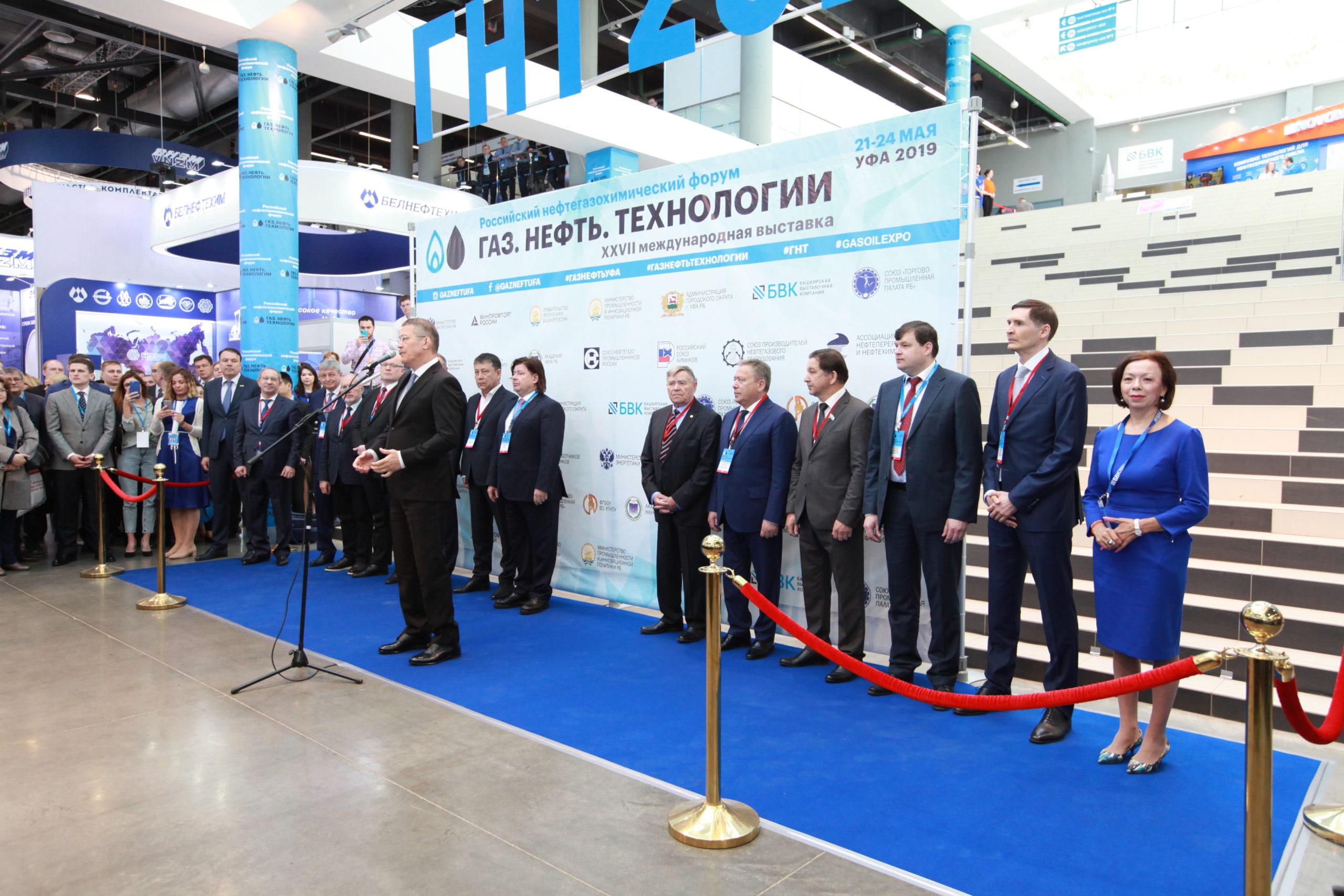 Открытие нефтегазохимического форума и выставки «Газ. Нефть.  Технологии»