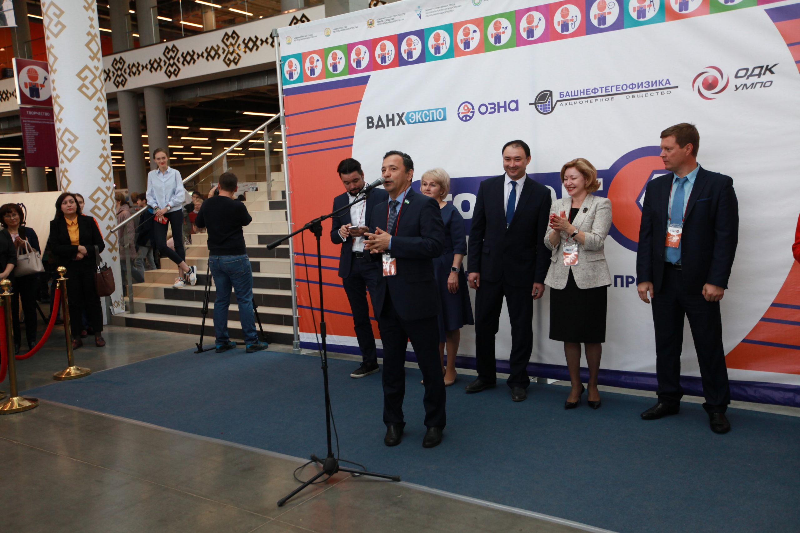 Состоялось открытие фестиваля востребованных профессий ProfФест.