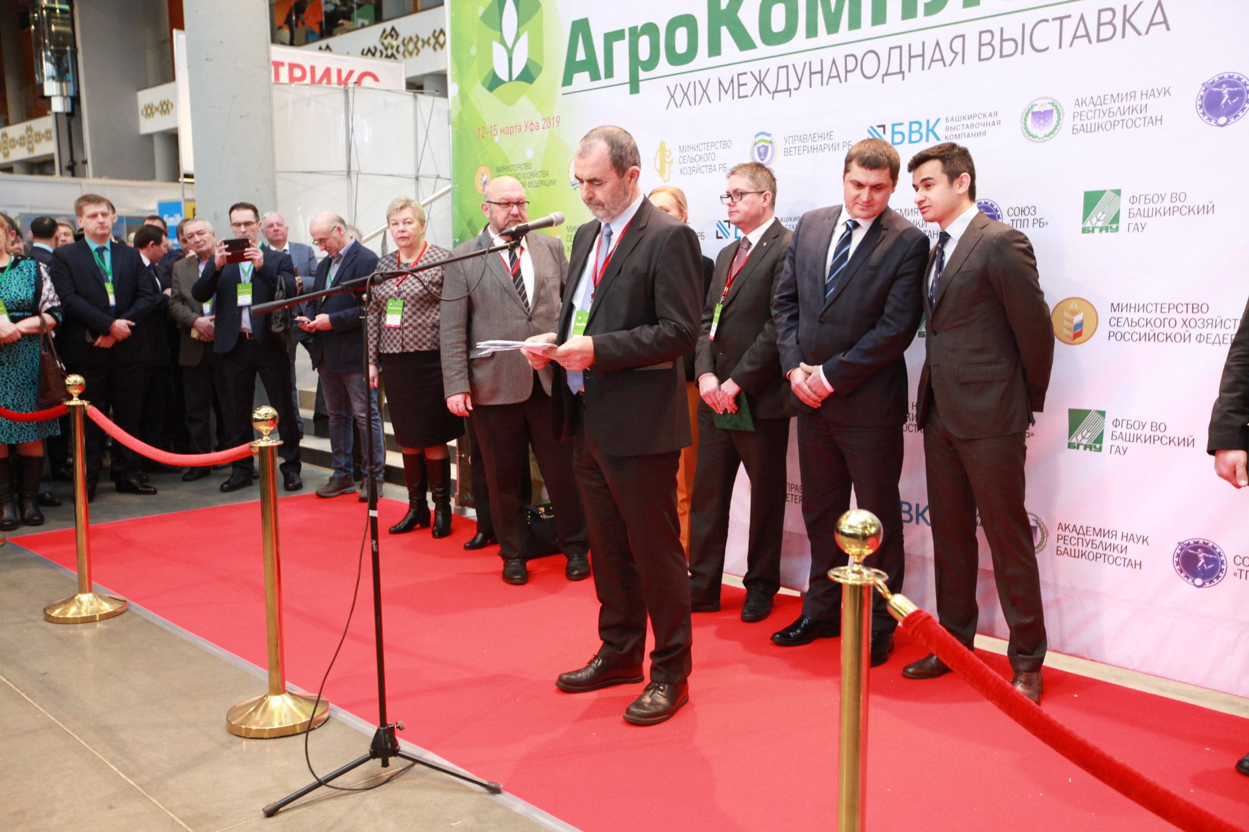 Состоялось официальное открытие Агропромышленного форума и 29-й международной выставки АГРОКОМПЛЕКС-2019.