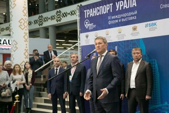 «Транспорт Урала». 5-ая юбилейная форум-выставка