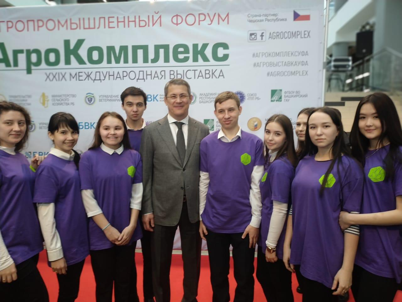 Выставку АгроКомплекс-2019 посетил врио Главы Республики Башкортостан Р.Ф. Хабиров