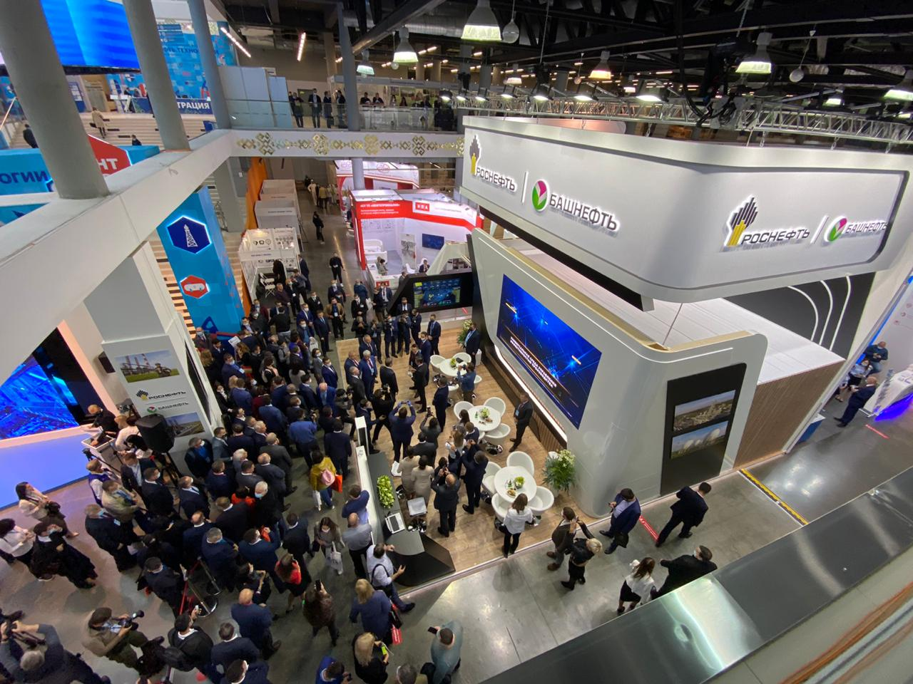 15 сентября 2020 г состоялась торжественная церемония открытия Выставки ГАЗ. НЕФТЬ. ТЕХНОЛОГИИ.
