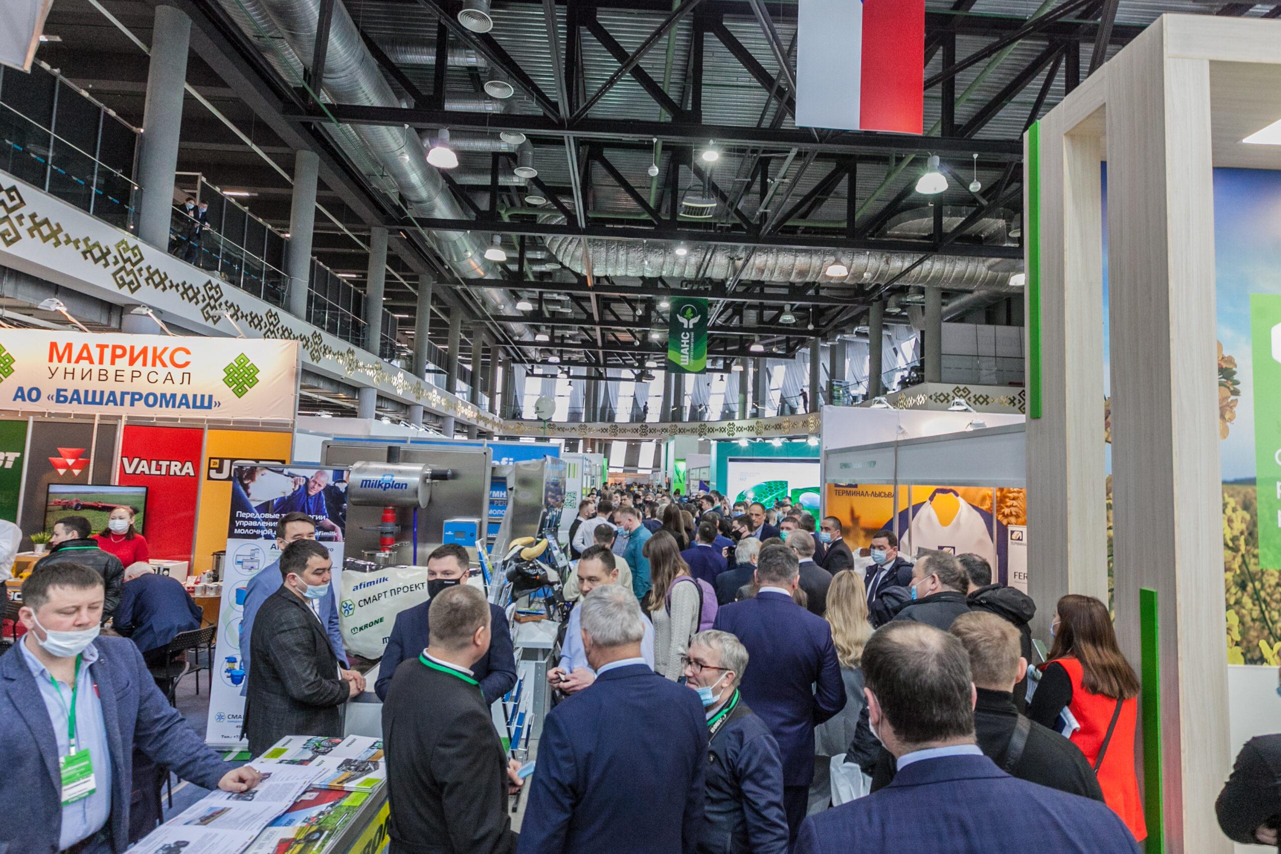 Открытие 31-й выставки АГРОКОМПЛЕКС-2021.