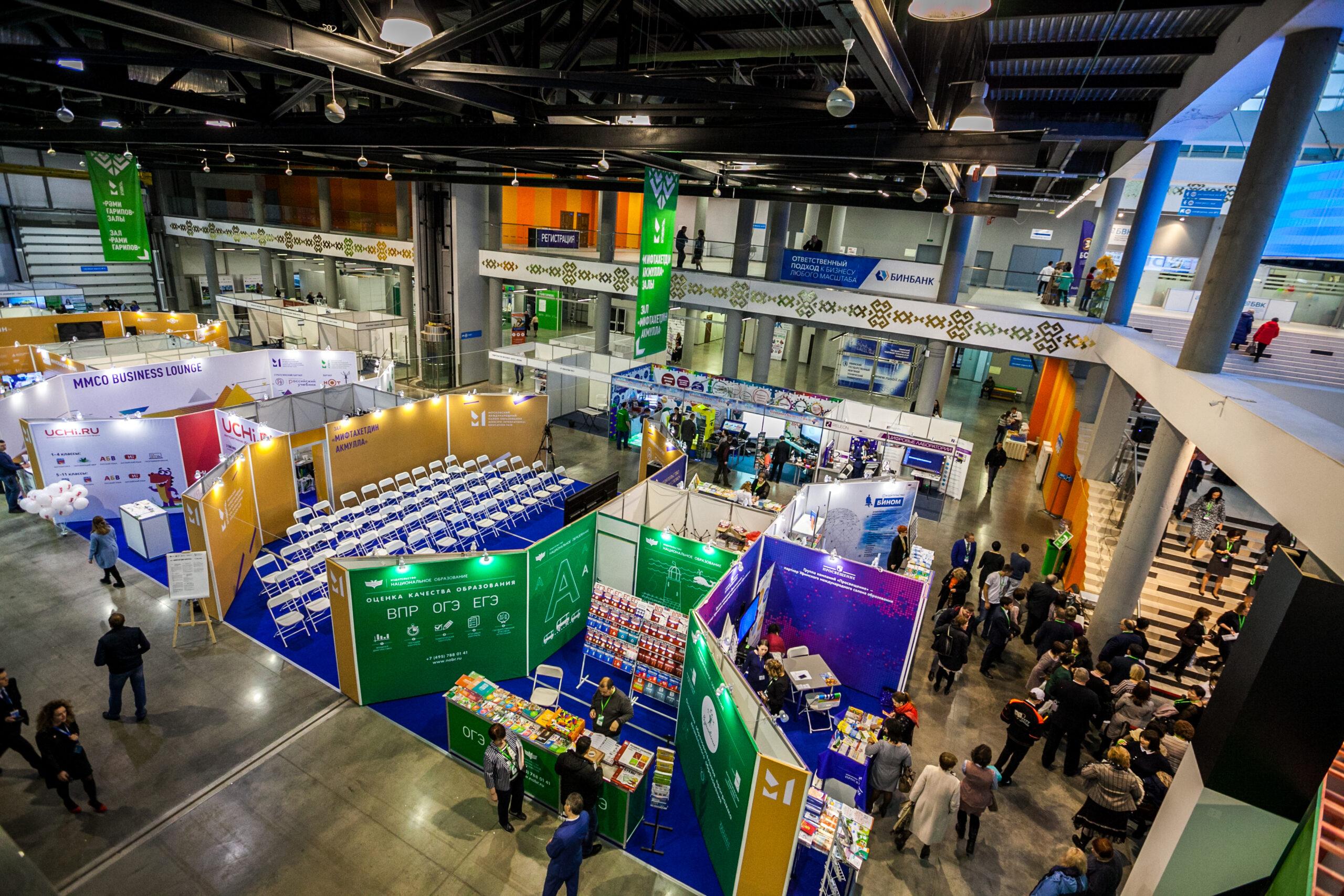 Выставочные площадки ВК ВДНХ ЭКСПО УФА  приглашают организаторов мероприятий для реализации самых смелых проектов.