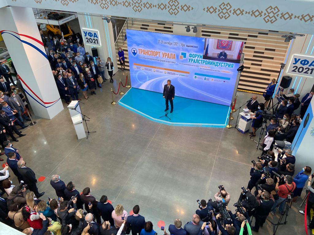 Торжественное открытие  выставок Уралстройиндустрия и  Транспорт Урала.